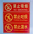 Forbids