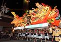 Floats of Nebuta